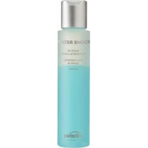 Swissline bi-phase make up remover
